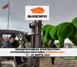 XXIII международная архитектурно-строительная выставка «BUDEXPO – 2021»