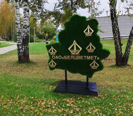 """На территории предприятия ОАО""""БЕЛЦВЕТМЕТ"""" появился необычный объект."""