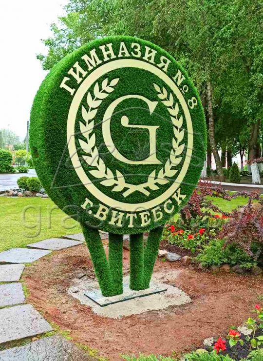 Фирменный логотип